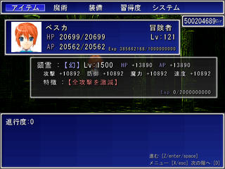 ScreenShot_2014_0305_01.png